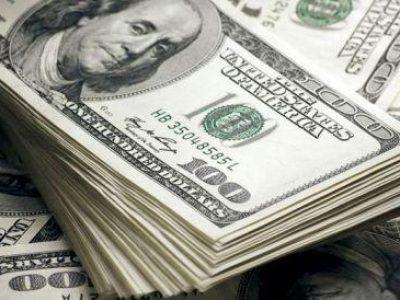 ECONOMIE : l'Afrique va connaître son premier financement privé record de 15 milliards$ pour un seul pays
